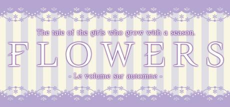 花:秋篇/Flowers -Le volume sur automne