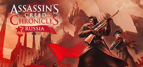 刺客信条编年史:俄罗斯/Assassins Creed Chronicles: Russia
